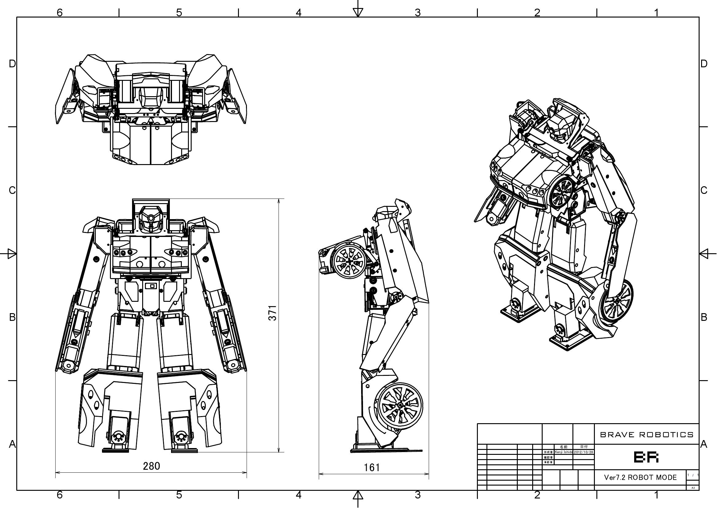 Как сделать чертеж робота
