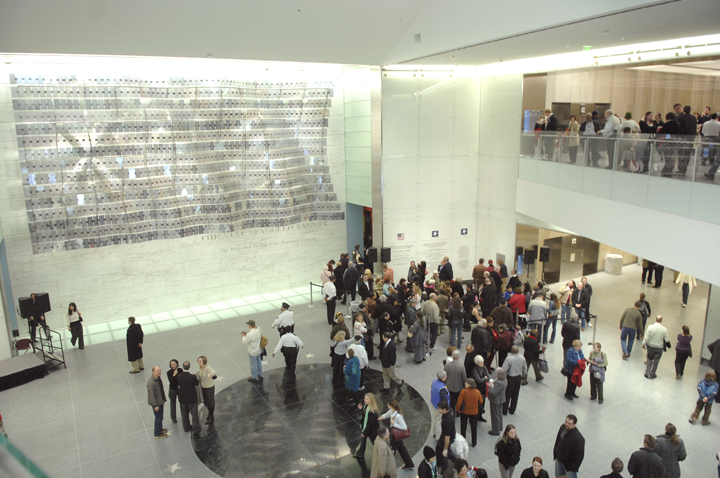 New Atrium