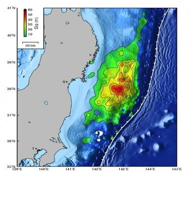 Japan earthquake image