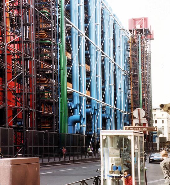 548px-pompidou_centre_paris_arpjpg.jpg