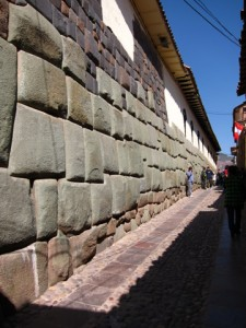 A stretch of the Inka road, in today's Cuzco, Peru. Photo by Megan Son, courtesy of the National Museum of the American Indian blog.