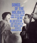 Image courtesy of Smithsonian Folkways