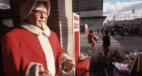 Why Japan Is Obsessed with Kentucky Fried Chicken on Christmas ...