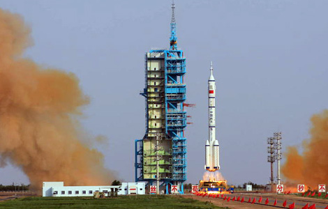 China Space Launch images