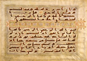 This example of Arabic calligraphy from the Koran tells the stories of prophets like Abraham and Noah. Image courtesy of the Freer and Sackler Gallery of Art.