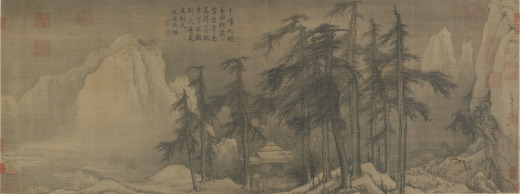 Wind and Snow in the Fir Pines, by Li Shan, at Freer Gallery of Art