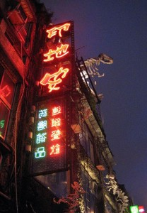 The dinosaur-adorned front of Taipei's Jurassic Restaurant. From Flickr user Prince Roy.