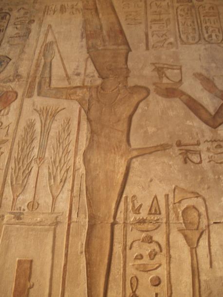 Egyptian sperm temple