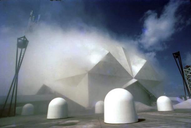 pepsi pavilion