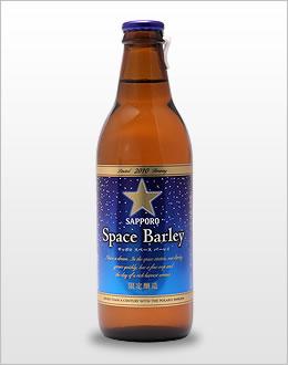 space_beer