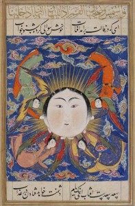 "The sun is regarded as an auspicious sign, but this augury warns the seeker, ""know friend from foe, and do not feel secure from the plots of a sallow-faced, short man with a defect on his head or eye."" Courtesy of topkapi Palace Museum, Istanbul"
