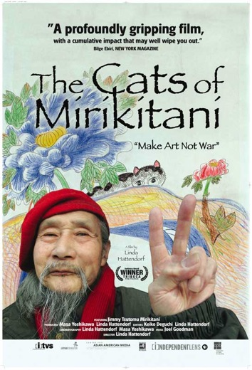 the_cats_of_mirikitani_02